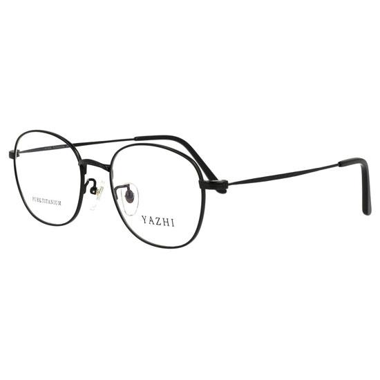 100% Titanium Glasses Frame Men Full Rim  Optical Frame