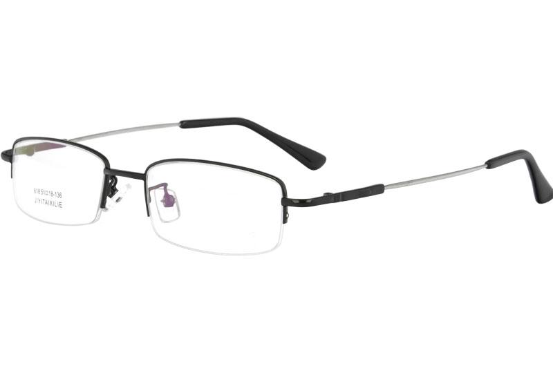 Memory metal Glasses Frame Men  Ultralight  Eyeglasses