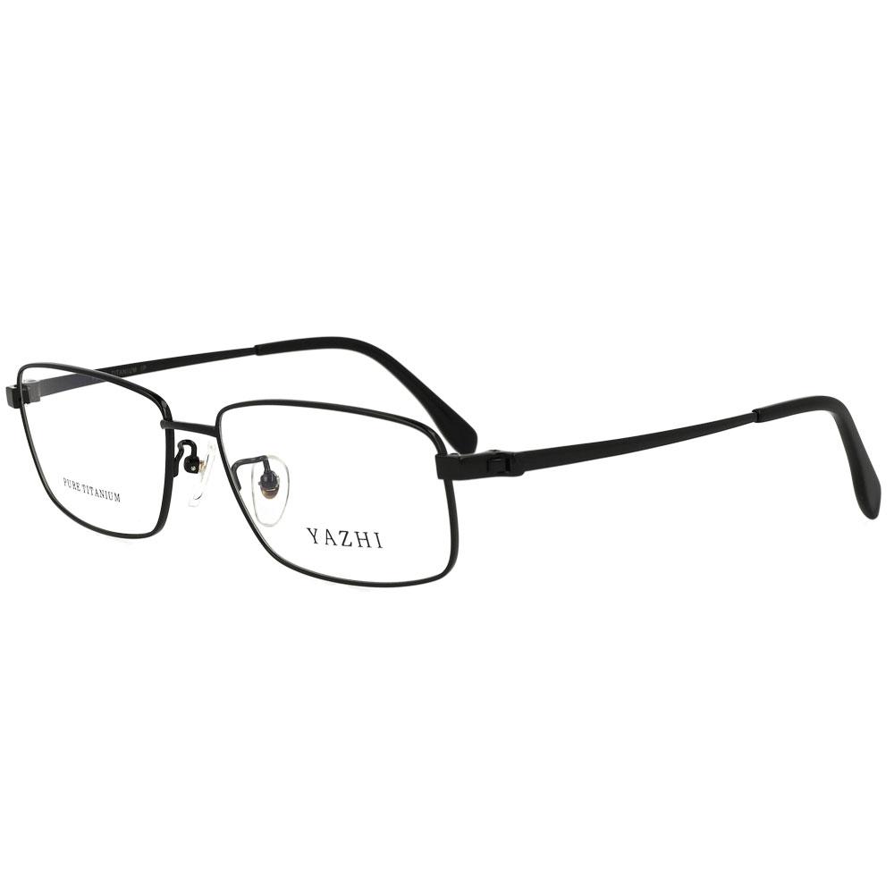 Pure  Titanium Glasses Frame Men Full Rim  Eyeglasses Eyewear