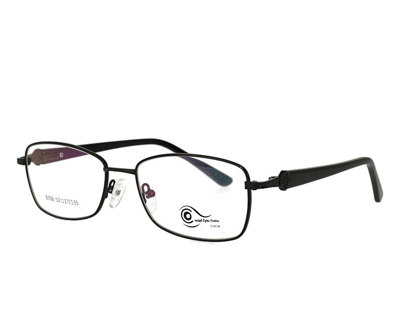 Unisex rectanglel stainless steel  metal eyeglasses
